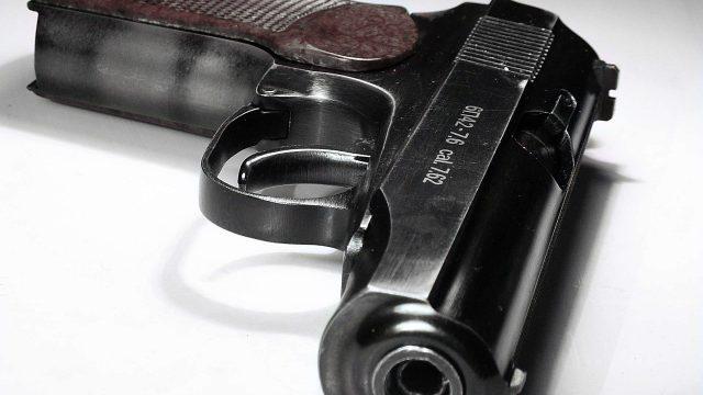 Застрелился из пистолета