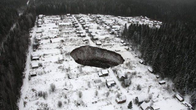 земля провалилась на месте шахты