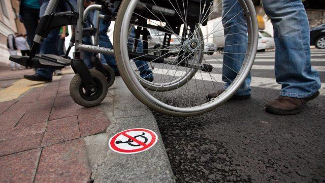 Задержание инвалида