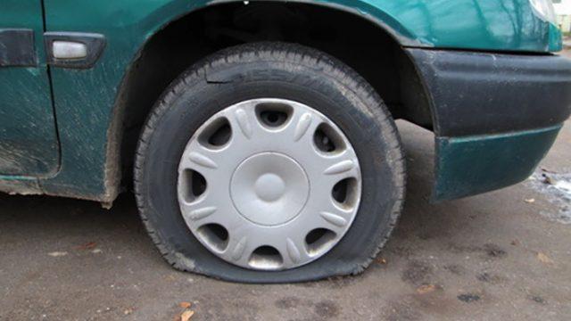 Повреждение автомобилей