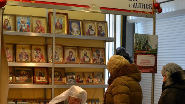 """фестиваль православной культуры """"Кладезь"""""""