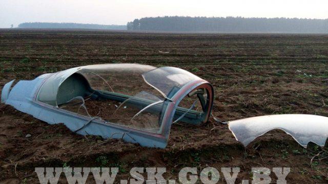 Крушение военного самолета