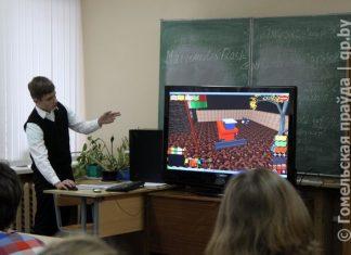школьник создал компьютерную игру Мир комбайнов