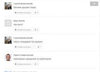 группа Яндекс в одноклассниках