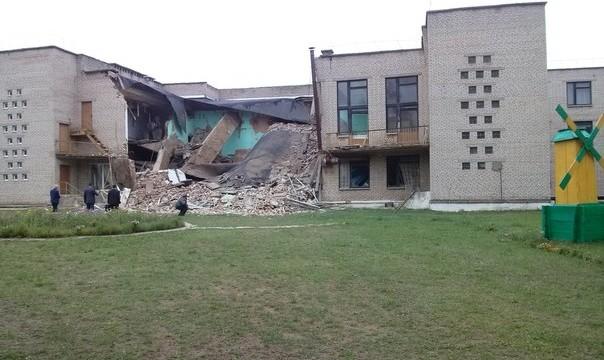 обрушение гимназии в Кричеве