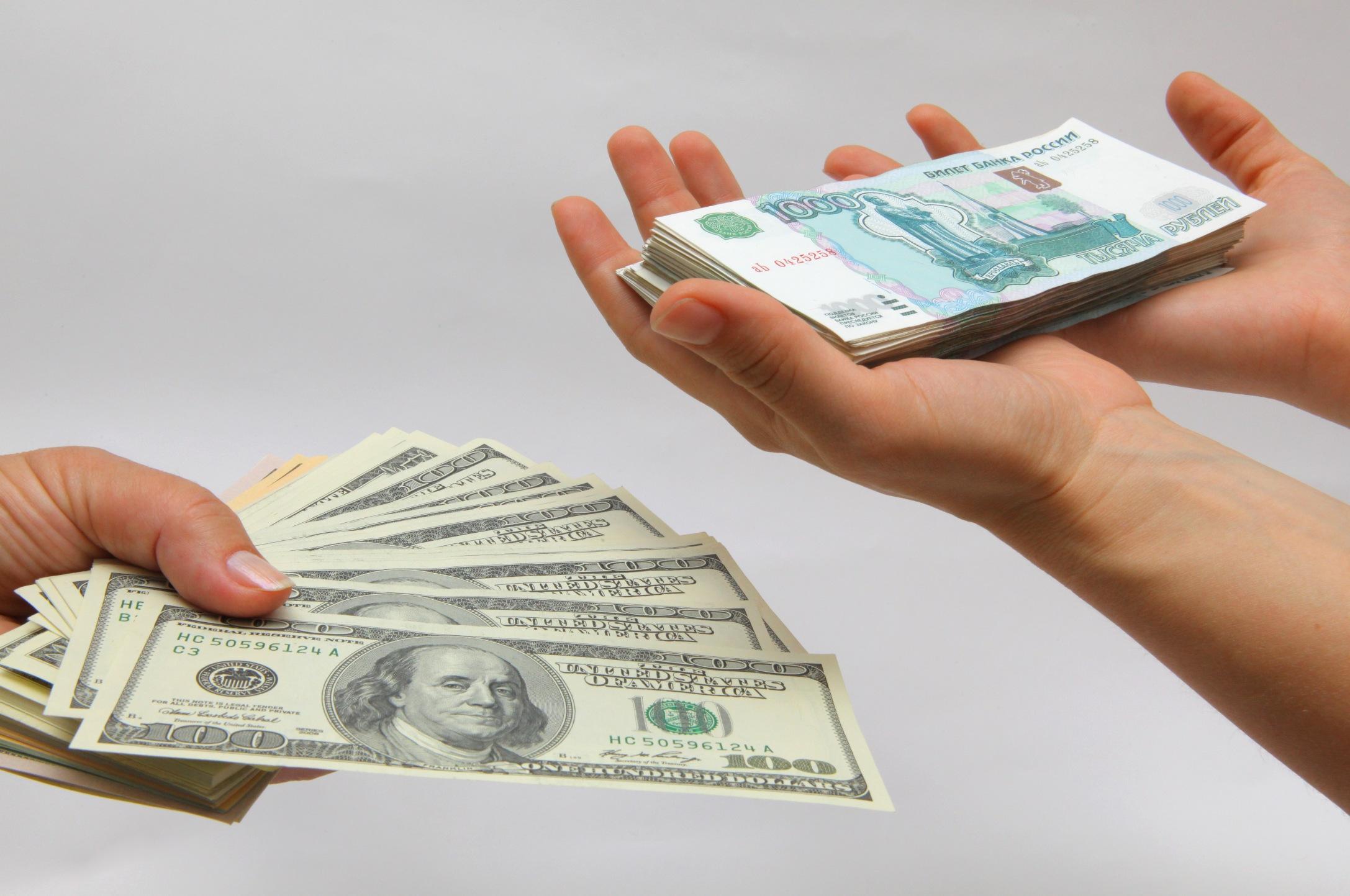будет ли рости курс валют после нового года невозможно
