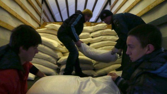 гуманитарная помощь для Украины
