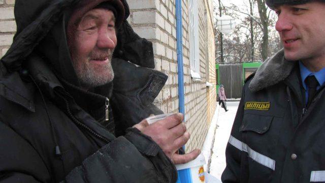 С 1 декабря власти Минска начали кормить бездомных