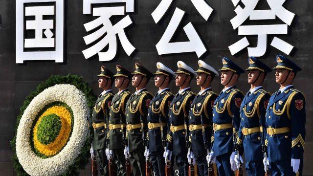 церемония в честь памяти о резне в Нанкине