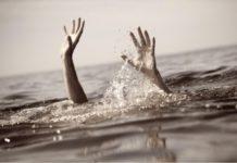 Утонувшие в водоеме
