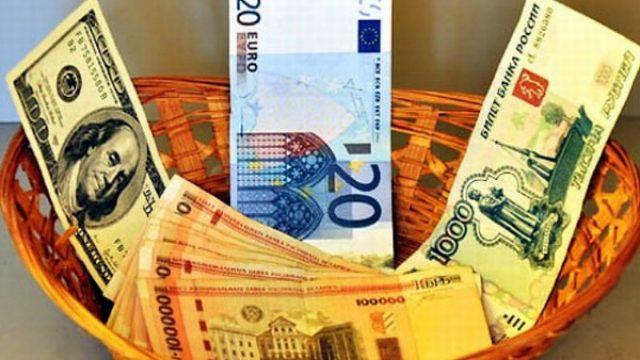 Доллар иевро дешевеют сначала торгов на«МосБирже»