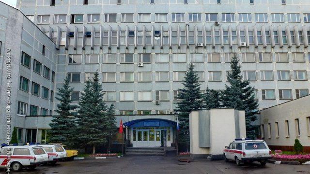 Московская больница