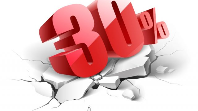 Сбор 30 порцентов