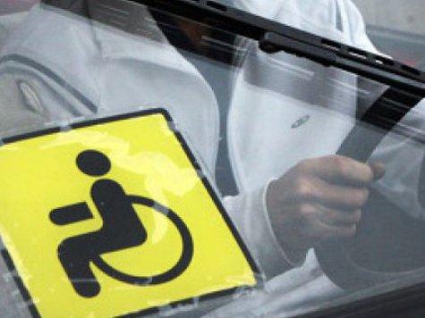 B Минске избили водителя с ограниченными возможностями