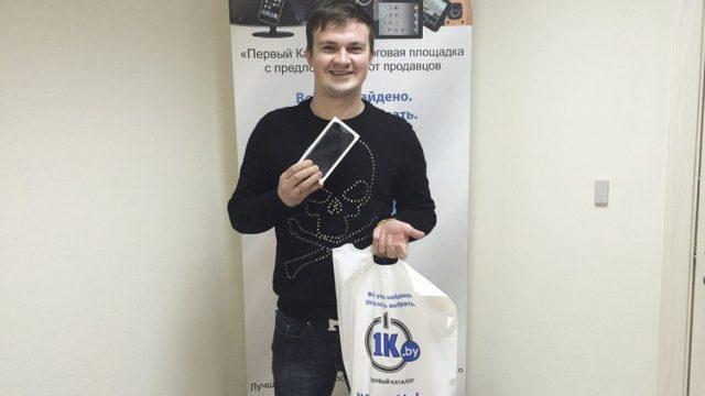 Гомельчанин выиграл iPhone 6 в конкурсе в соц.сети «В Контакте»
