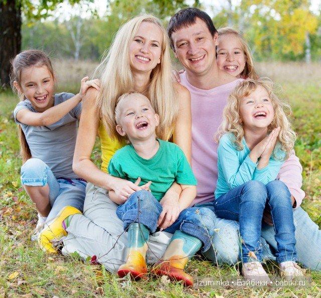 Принято постановление об условиях выплаты семейного капитала гражданам Беларуси