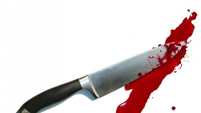 Убийство сожительницы