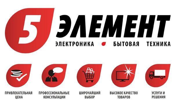 5element_logo1