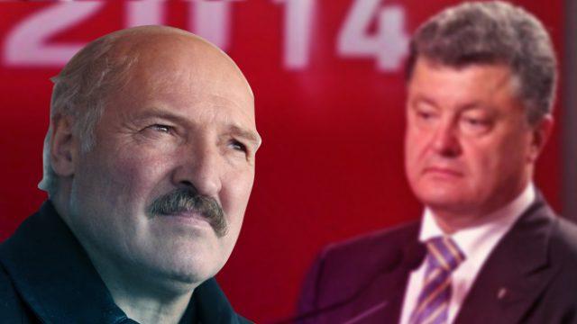 Встреча Лукашенко и Порошенко