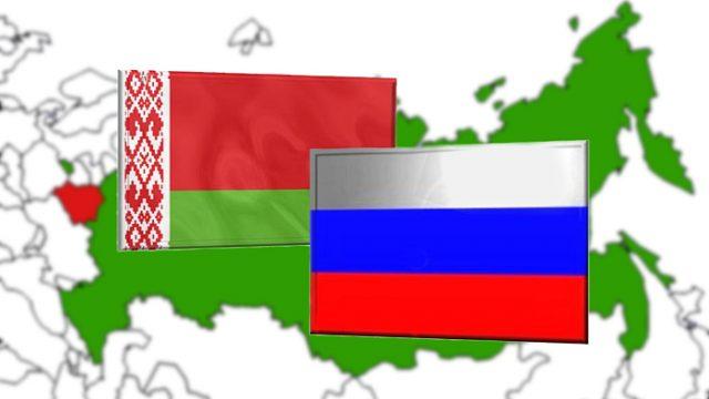 Спор России и Беларуси