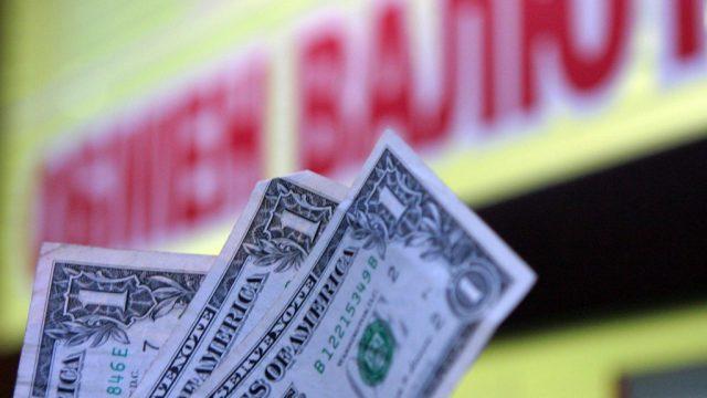 Валютные спекулянты