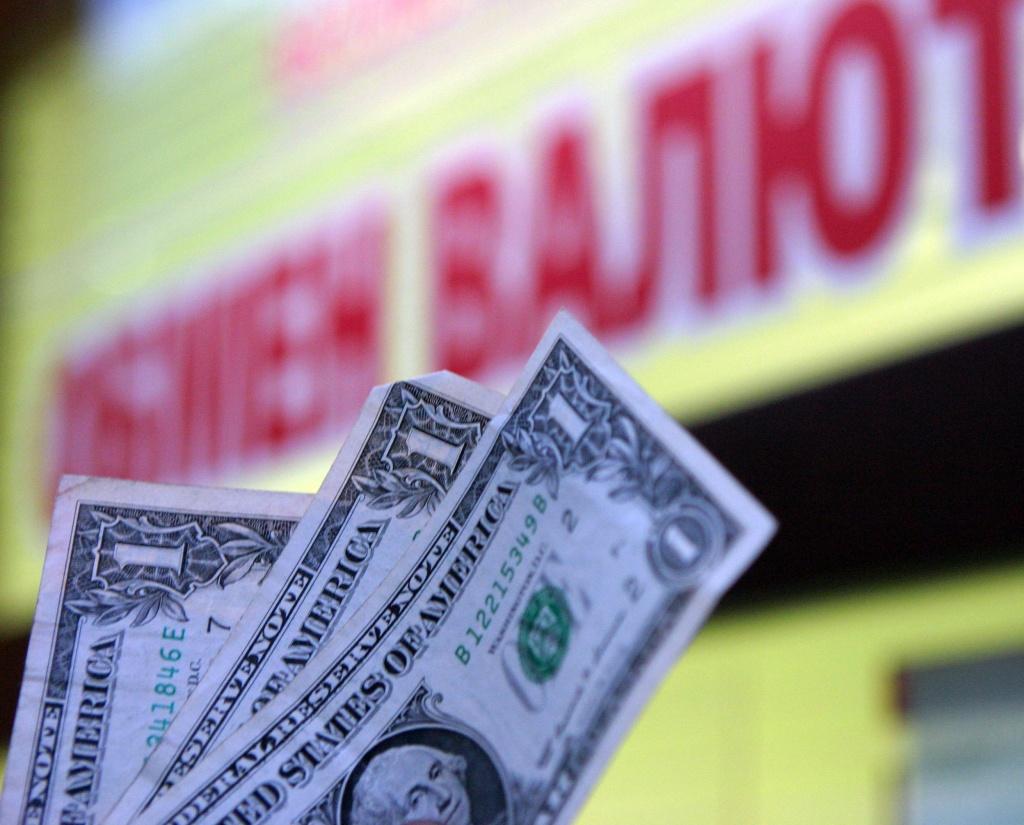 проверка покурки валюты налоговой квартир без