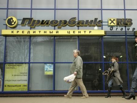 «Приорбанк» вернет физлицам 30%-ную комиссию