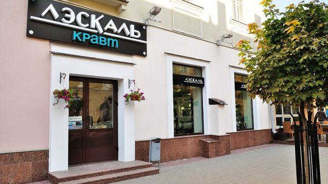 Из-за нарушений парфюмерно-косметический магазин в Минске закрыли на 4 дня