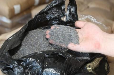 В Минске задержаны торговцы семенами мака