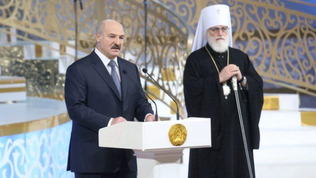 Лукашенко про ценности