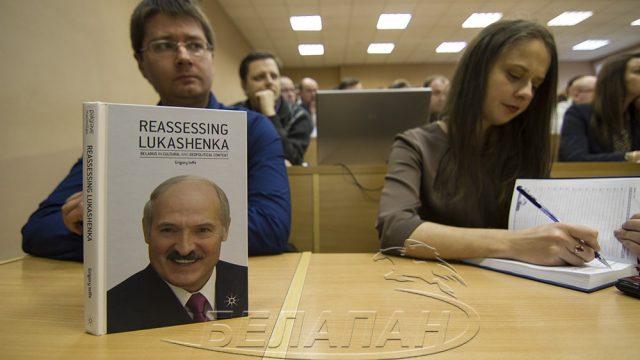 книга о Лукашенко