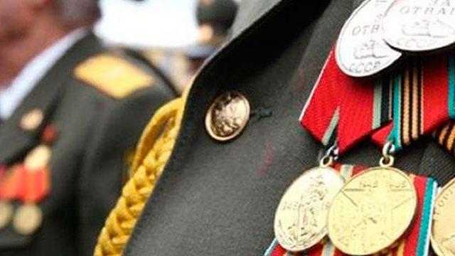 материальная помощь в честь 70-летия Победы в ВОВ