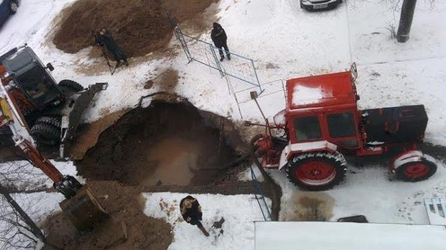 прорыв трубопровода на Берута