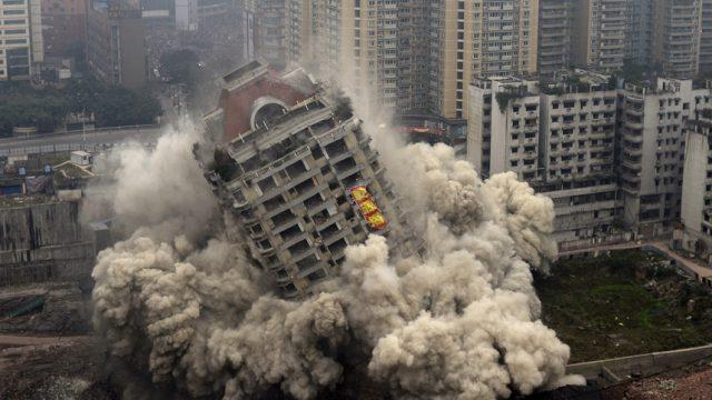 разрушение торгового центра