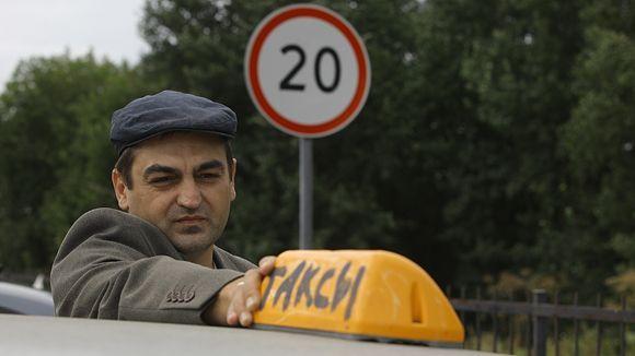 таксисты нелегалы