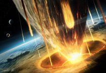 Астероид и парад планет