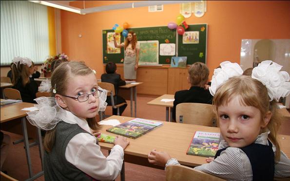 белорусские школьники