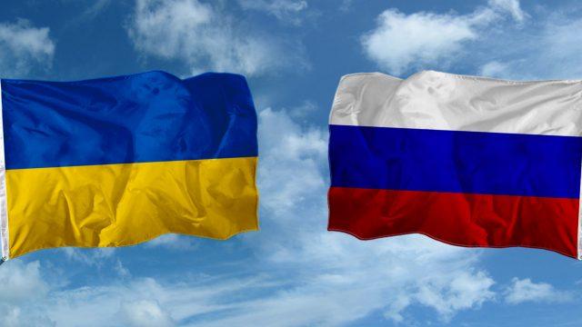 Росси и Украина