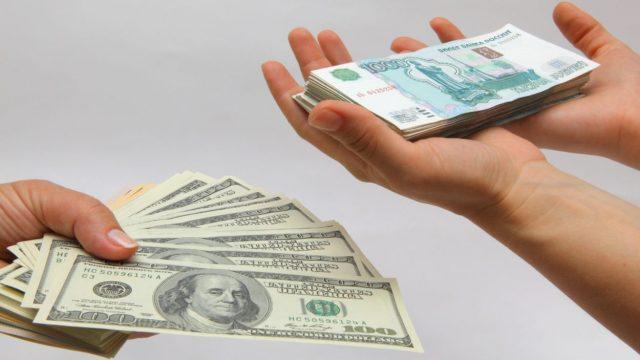 Нацбанк о валюте