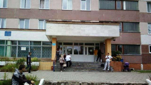 Поликлиника Борисов