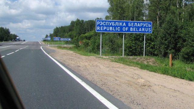 белорусские дороги