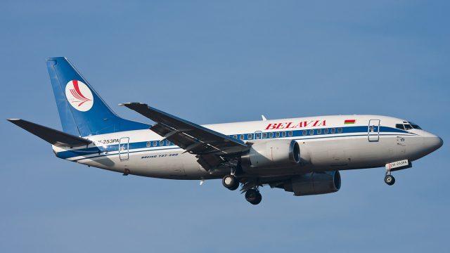 Новый рейс Белавиа