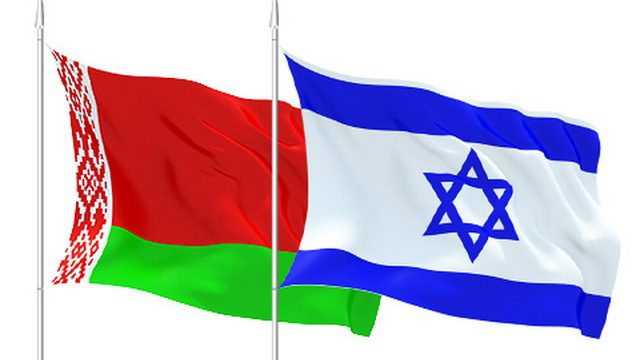 Отмена виз - Беларусь и Израиль