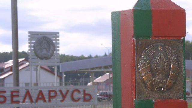 ТаможняБеларуси