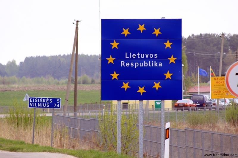 литовско-белорусская граница