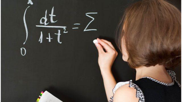 У руководства появились идеи, как материально стимулировать учителей