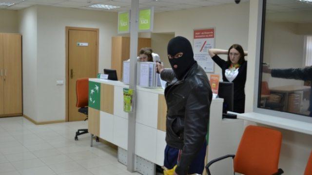 нападение на банк