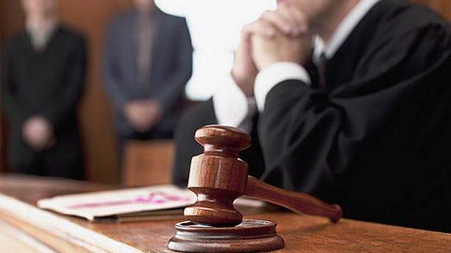 судебное слушание