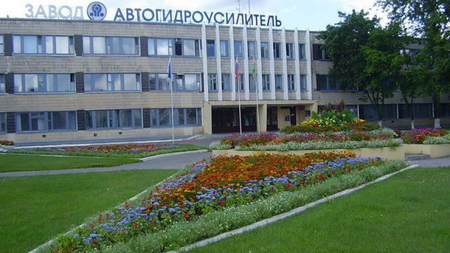 Завод АГУ