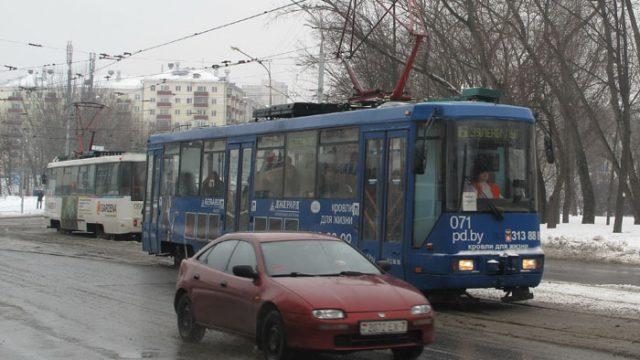 Трамваи Минска
